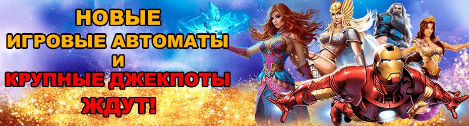 Стартовый бонус 75000 рублей