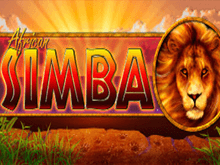 Отзывы о автомате African Simba
