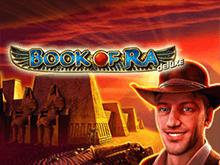 Отзывы о Book Of Ra Deluxe