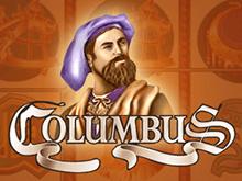 Отзывы об автомате Columbus
