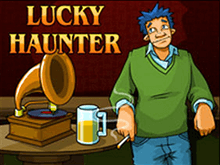 Lucky Haunter на зеркале Вулкан Старс