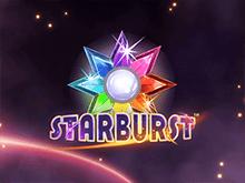 Starburst с отзывами в казино