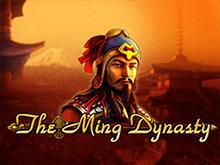 Отзывы о The Ming Dynasty