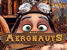 Аэронавты