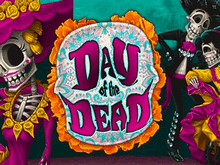 День Мертвх