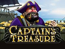 Сокровища Капитана