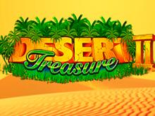 Сокровища Пустыни 2