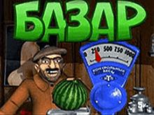 Базар – виртуальный онлайн-слот для азарта от Unicum