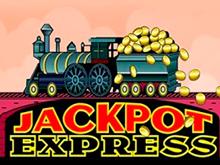 Джекпот Экспресс – слот от разработчика софта Микрогейминг