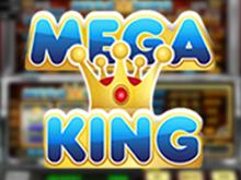 Мега Король – классический слот в зале Вулкан Старс от Бетсофт