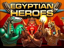Игровой автомат Египетские Герои от NetEnt – играйте онлайн